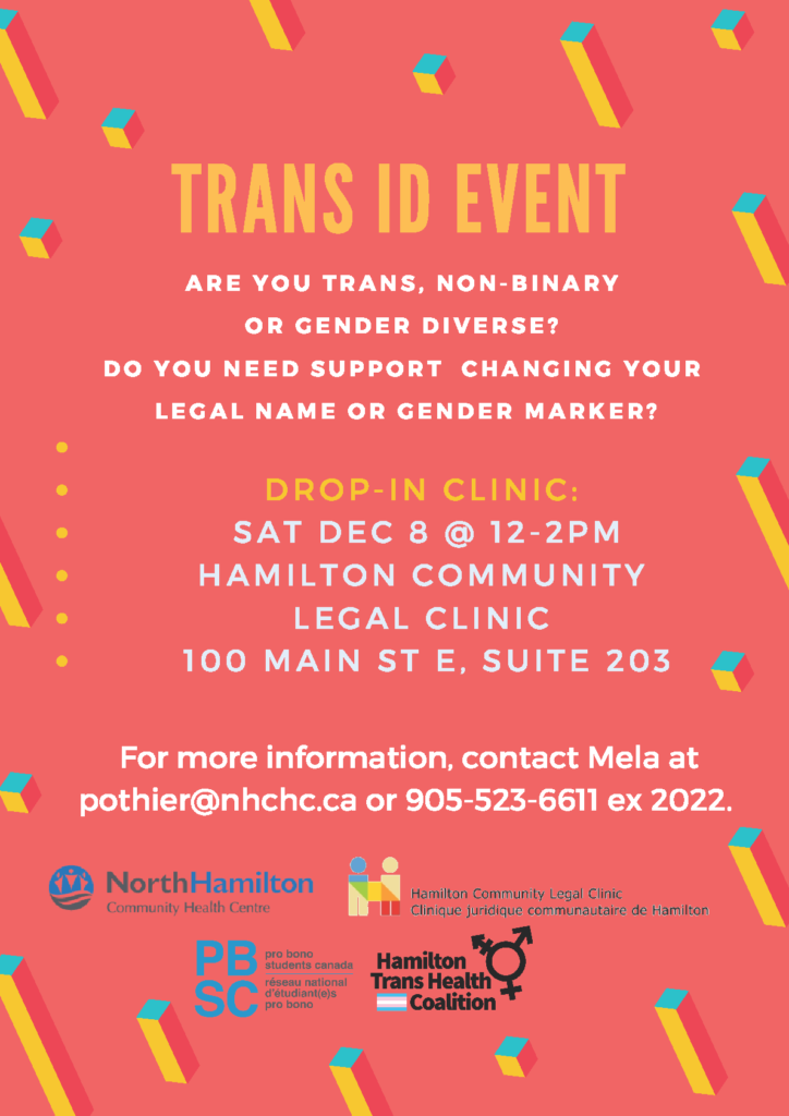 Trans ID Event - Dec 8 2018